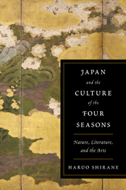 japan and culture of four seasons