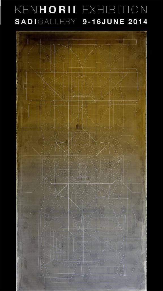 """Choreostrata Mirare"", Ken Horii,  exhibited at SADI gallery, Seoul, South Korea"