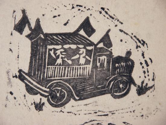 Vagabonds car