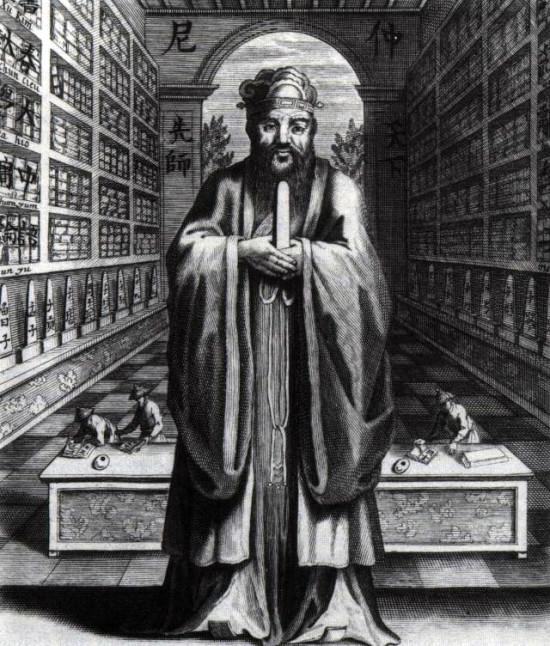 confucius-1687 (1)