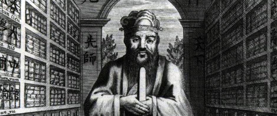 confucius-1687_940_395
